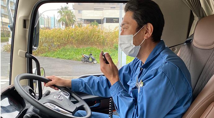 長嶋運送_香取市_匝瑳市_旭市_銚子市_成田市ドライバー募集